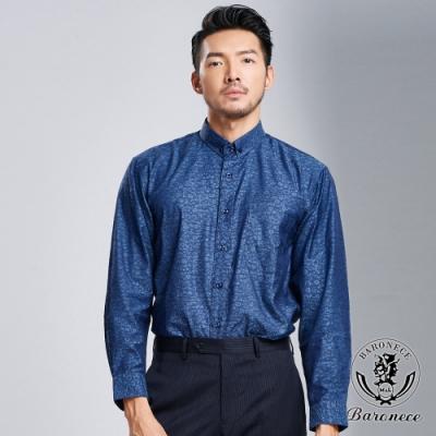 BARONECE 百諾禮士 花卉光澤感襯衫_藍(618406-09)