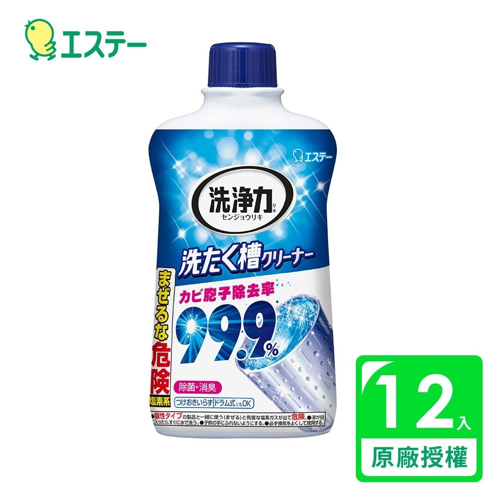 ST雞仔牌 洗衣槽除菌劑550g(12入組)