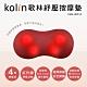 歌林Kolin-揉捏紓壓按摩靠墊(KMA-UD010) product thumbnail 1