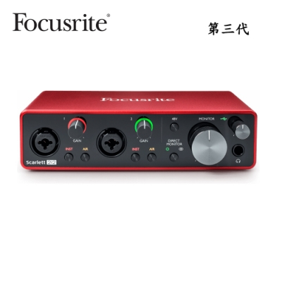 Focusrite Scarlett 2i2 錄音介面 (第三代)