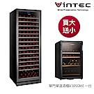 VINTEC單門單溫酒櫃V155SGe S3