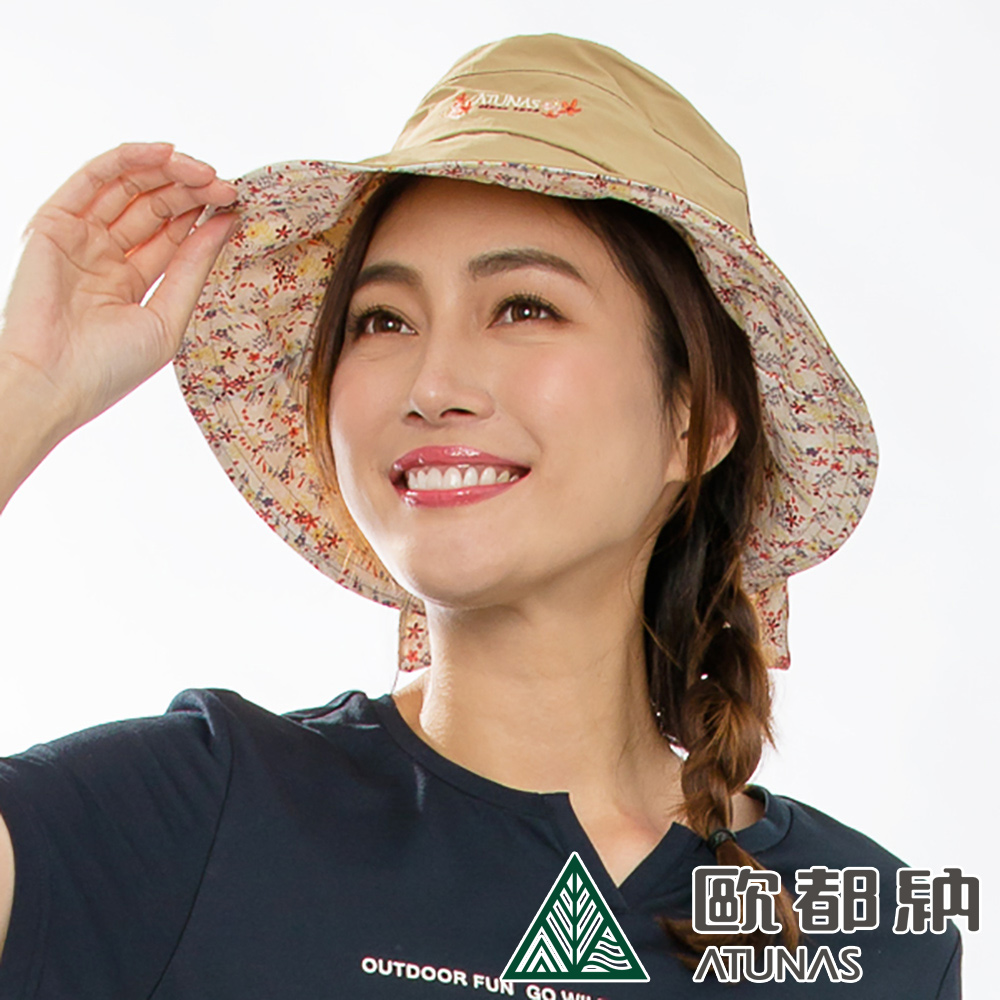 【ATUNAS 歐都納】女款防曬透氣輕量大盤帽/遮陽帽A-A1812W卡其