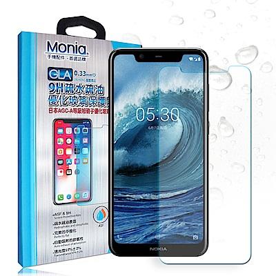 MONIA Nokia 5.1 Plus 日本頂級疏水疏油9H鋼化玻璃膜