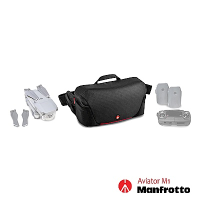 Manfrotto Aviator 飛行家飛翔斜背腰包 Sling Bag M1