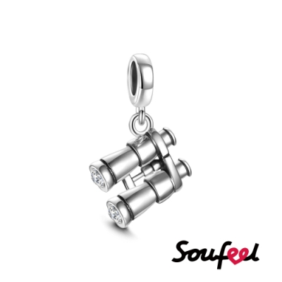 SOUFEEL索菲爾 925純銀手鍊珠飾 望遠鏡 吊飾