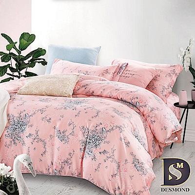 DESMOND 加大100%天絲全鋪棉床包兩用被四件組/加高款冬包 三生三世