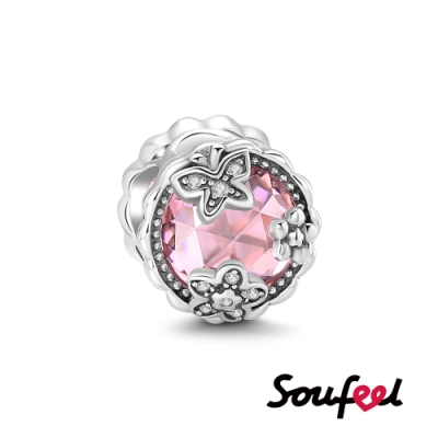 SOUFEEL索菲爾 925純銀珠飾  夏花 串珠
