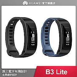 HUAWEI 華為 TalkBand B3 Lite 智慧手環