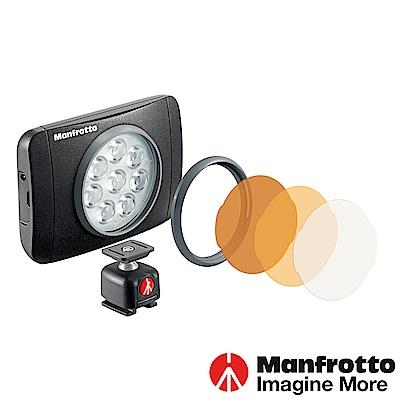 Manfrotto LUMIMUSE 8 LED燈 補光燈 MLUMIEMU-BK