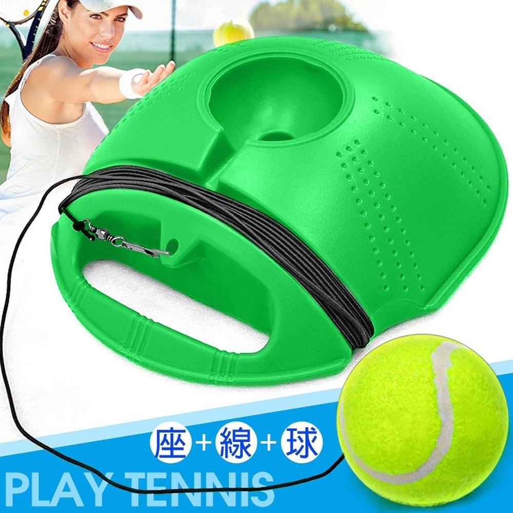便攜網球訓練器    單人網球訓練座.攜帶型網球組