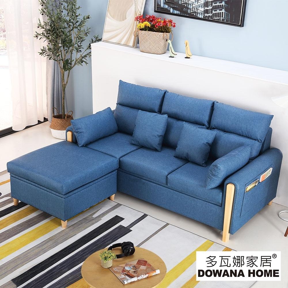 多瓦娜-開心果置物L型耐磨皮沙發/三人+腳椅 product image 1