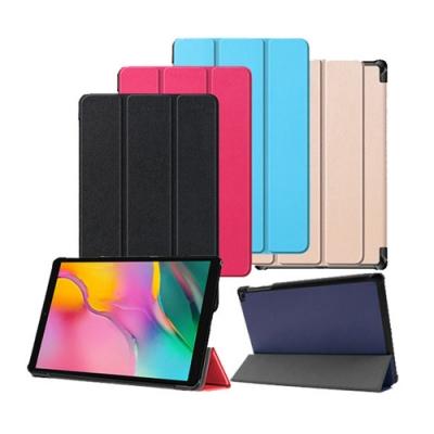 三星Galaxy Tab A 10.1吋三折皮套T510 T515送保貼+指環扣