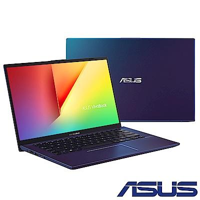 ASUS X412FL 14吋窄邊框筆電(i5-8265U/MX250/512G/4G/藍