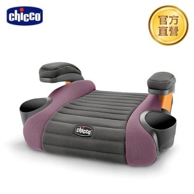 [滿額送腳皮機]chicco-GoFit汽車輔助增高座墊-葡萄紫