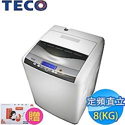 東元 8KG 定頻直立式洗衣機