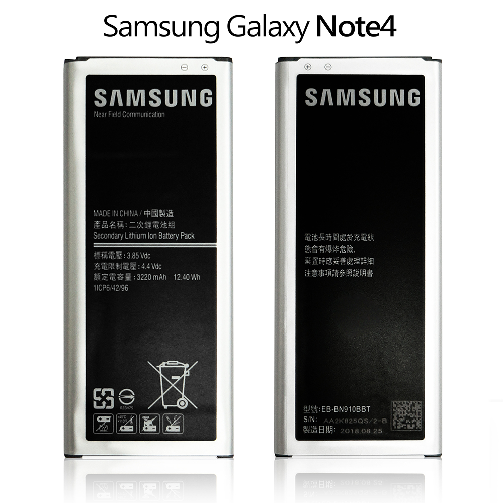 SAMSUNG Galaxy Note4 電池 N910U 3220mAh