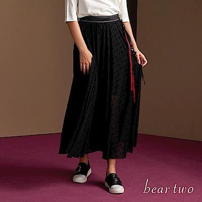beartwo 休閒率性繁星奔放波浪長裙(黑色)