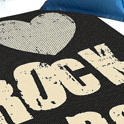 范登伯格 - 夏露 類亞麻進口地毯 - 搖滾 (140 x 200cm)