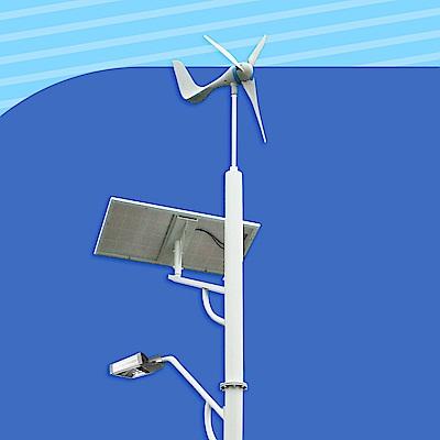 DIGISINE風光互補智能路燈 - 12V系統/2000流明/黃光 DS-001