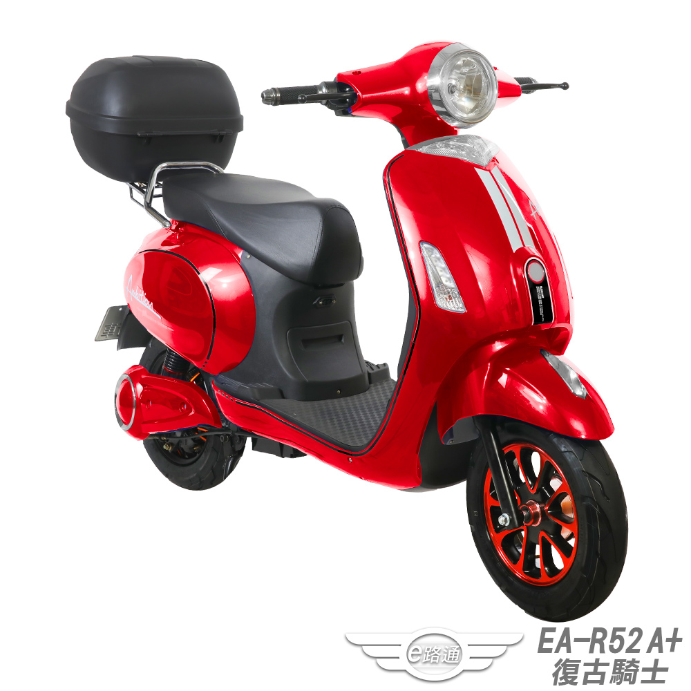 【e路通】EA-R52A+復古騎士48V鋰鐵電池500W極亮大燈液晶儀表電動車