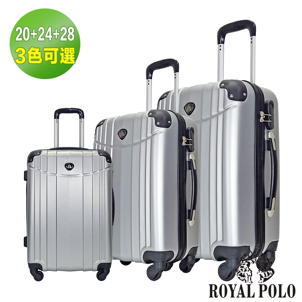ROYAL POLO  20+24+28吋 微笑世紀ABS硬殼箱 (3色任選)