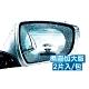 super 舒馬克 頂級汽車後視鏡防雨膜/防霧膜_一包共2片(95x135mm 汽車用) product thumbnail 1