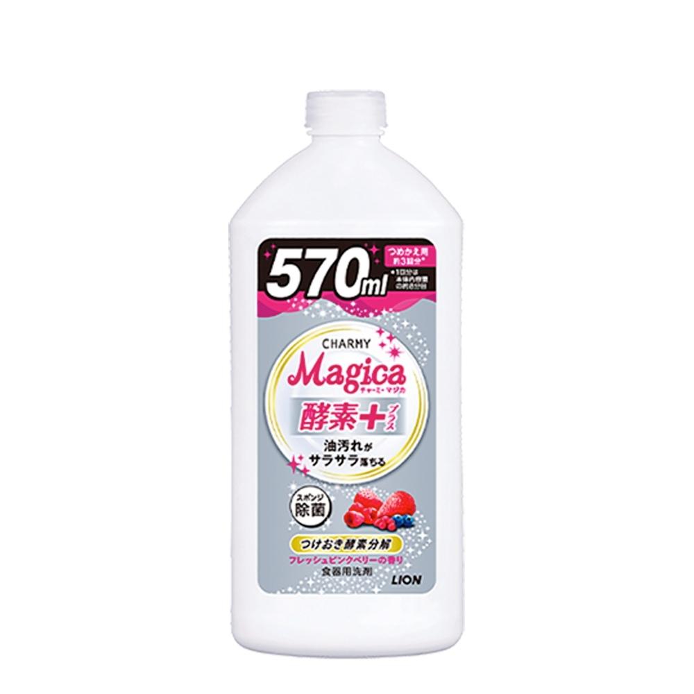 日本獅王Lion CHARMY MAGICA 粉紅果香-補充瓶酵素洗碗精 (中)