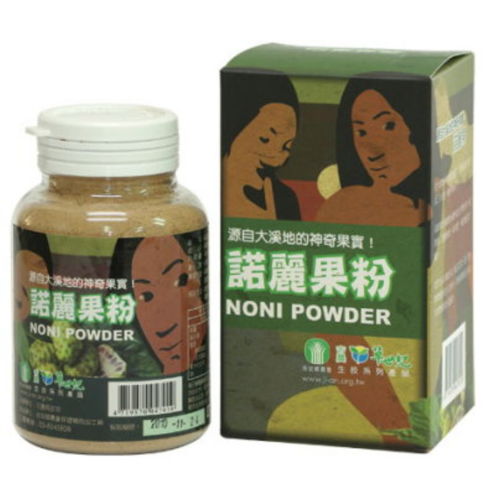 吉安鄉 諾麗果粉(180gx2瓶)
