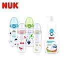 NUK奶瓶清潔超值組 (寬口徑PP奶瓶300ml二入+奶瓶清潔液950ml一入)