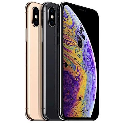 Apple iPhone Xs 256G 5.8吋智慧型手機-金色