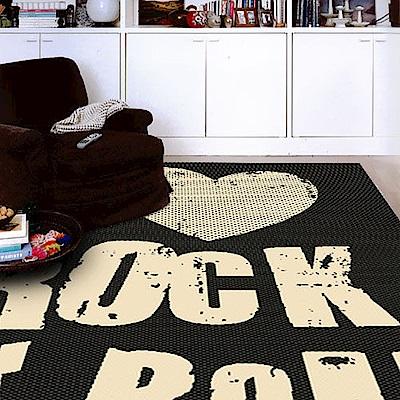 范登伯格 - 夏露 類亞麻進口地毯 - 搖滾 (160 x 230cm)