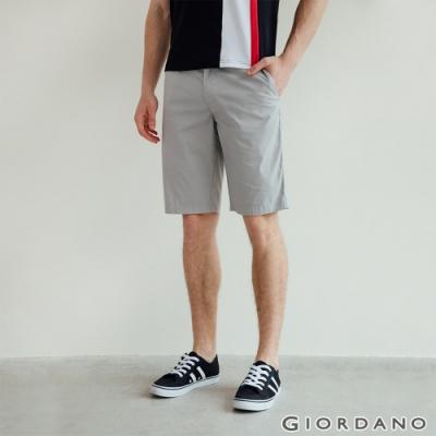 GIORDANO  男裝彈力輕薄短褲 - 07 寧靜灰
