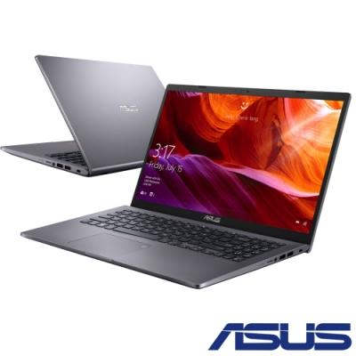 ASUS X509JB 15吋筆電 (i5-1035G1/MX 110/4G+8G/1TB+480G SSD/Laptop/星空灰/特仕版)
