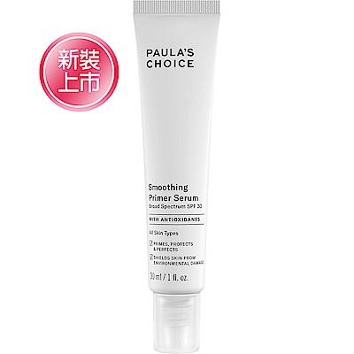 寶拉珍選 抗老化防曬妝前精華SPF30-30ml