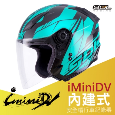 【iMiniDV】SOL+DV SO-2 日焰 內建式 安全帽 行車紀錄器/黑/綠