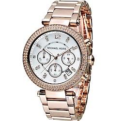 Michael Kors 美式璀璨晶鑽計時腕錶(MK5491)39mm