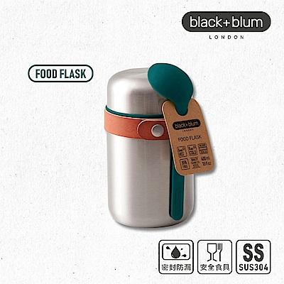 英國BLACK+BLUM獨享悶燒罐400ML(海水藍/附湯匙)