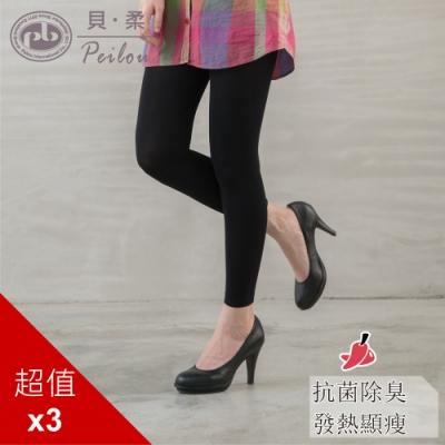 貝柔發熱抗菌除臭顯瘦九分褲襪 一般/加大(3雙組)