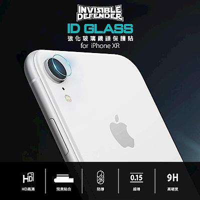 【Ringke】iPhone XR [ID Glass] 強化玻璃鏡頭保護貼