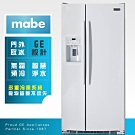 【Mabe美寶】702L對開門冰箱-純白MSM23HGHCWW