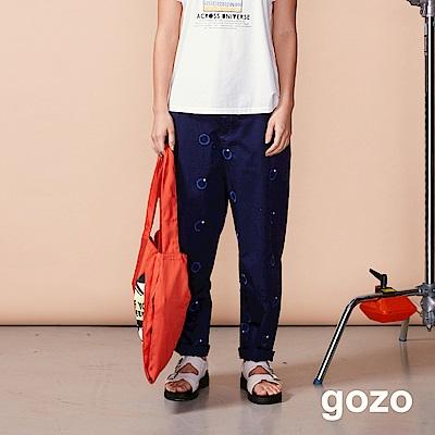 gozo 造型戒指刺繡圖標直筒褲(二色)