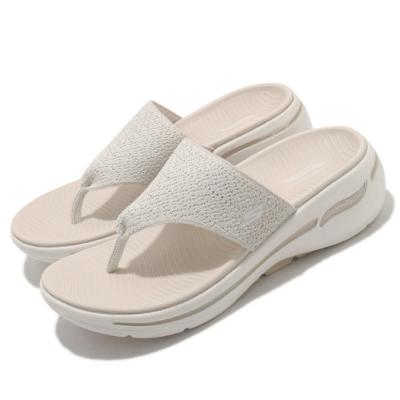 Skechers 拖鞋 Go Walk Arch Fit 女鞋 專利鞋墊 避震 緩衝 穩定 夾腳拖 米 白 140221NAT