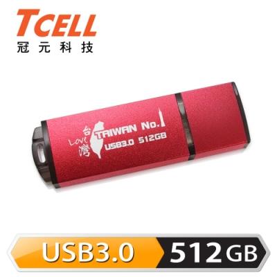 TCELL 冠元-USB3.0 512GB 台灣No.1 隨身碟 (熱血紅限定版)