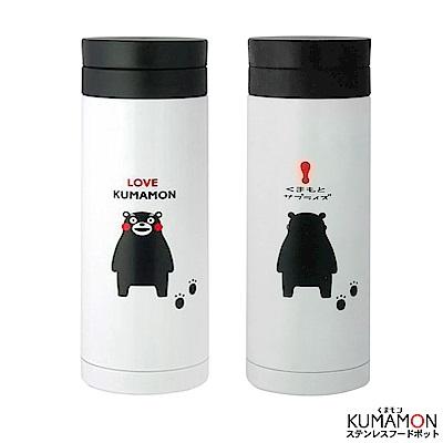 【KUMAMON熊本熊】保冷保溫茶漏款旋轉蓋魔法瓶330ml