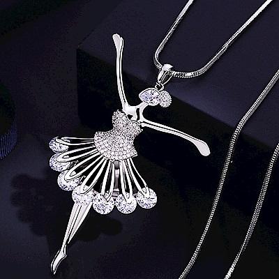 梨花HaNA 日韓百搭系列芭蕾舞者水晶滿鑽長項鍊