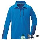 【ATUNAS 歐都納】男款平價奢華刷毛保暖拉鍊POLO衫A7PS1909M寶藍