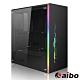 aibo X3 幻影 USB3.0 遊戲機殼(玻璃側板+RGB燈光) product thumbnail 1