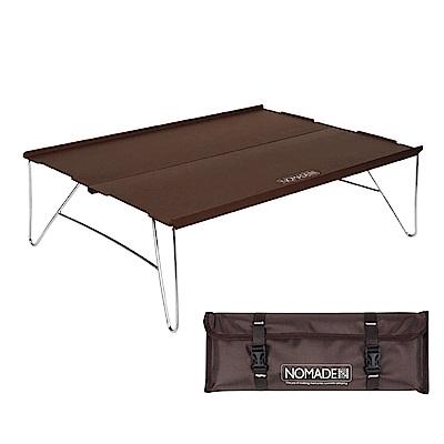 NOMADE 輕量鋁合金多功能小折疊桌 -咖啡 -快速到貨