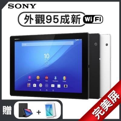 【福利品】Sony Xperia Z4 Tablet WIFI版 32G 平板電腦