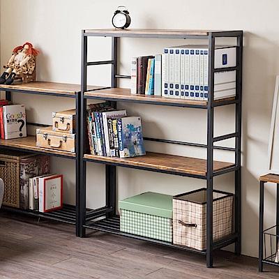 TZUMii 馬汀四層櫃/書櫃/收納櫃